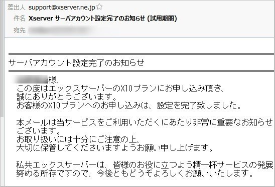 2015-05-01_214250