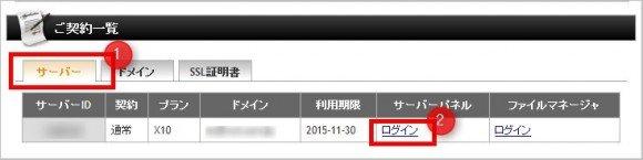 2015-05-01_220157