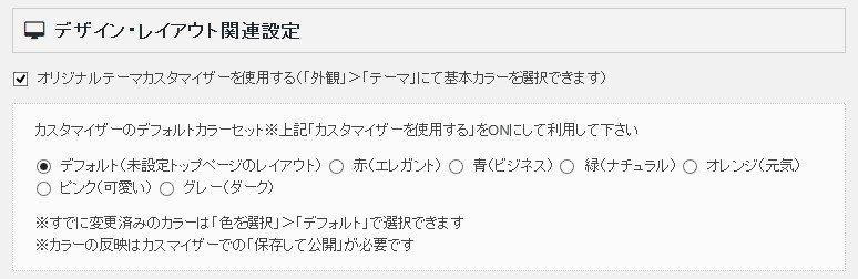 2016-05-20_154240