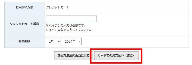 2017-01-10_14h34_20